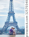 Couple near the Eiffel tower in Paris, France 32570340