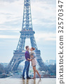 Couple near the Eiffel tower in Paris 32570347