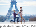 Romantic engagement in Paris 32570350
