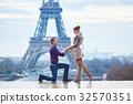 埃菲爾鐵塔 巴黎鐵塔 人類 32570351