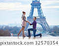 couple date paris 32570354