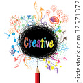 Creative pencil designs colorful concept illustrat 32571372