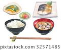 烤魚 鯖魚 水彩 32571485