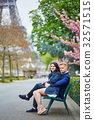 Romantic couple in Paris near the Eiffel tower 32571515