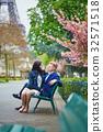 Romantic couple in Paris near the Eiffel tower 32571518