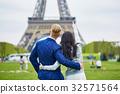 couple date romance 32571564