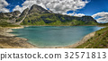 Mountain glacial lake in a great landscape 32571813
