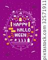 halloween, hop, hops 32571911