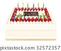 裱花蛋糕 生日蛋糕 慶生 32572357