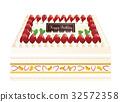 裱花蛋糕 生日蛋糕 慶生 32572358