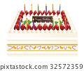 裱花蛋糕 生日蛋糕 慶生 32572359