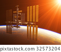 Space Station In The Rays Of Sun 32573204