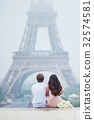 Romantic couple together in Paris 32574581