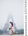Romantic couple together in Paris 32574595