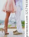 date romance couple 32574639