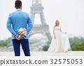 夫婦 一對 情侶 32575053