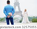 bouquet couple eiffel 32575055