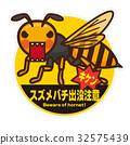 馬蜂 黃蜂 蜜蜂 32575439