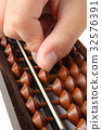 Abacus 32576391