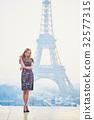 埃菲爾鐵塔 巴黎鐵塔 女性 32577315
