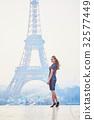 埃菲爾鐵塔 巴黎鐵塔 女性 32577449