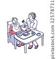 간호 식사 32578731