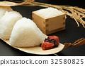 生日米飯 32580825
