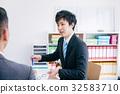Businessman male 32583710