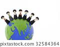 글로벌, 비즈니스, 국제 32584364