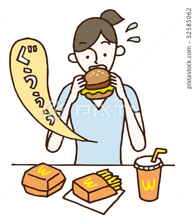 空腹 餓 快餐 32585062