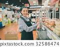 supermarket 32586474