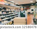 supermarket 32586476