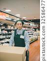 supermarket 32586477