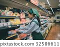 supermarket 32586611