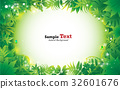 Natural background 32601676
