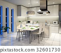 廚房 桌子 桌 32601730