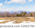 Beautiful winter landscape with snow 32602784