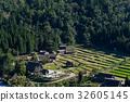 village, japan, shirakawa 32605145