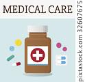 膠囊 健康 醫療 32607675