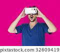 gadget headset lifestyle 32609419
