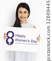 Women International Day Celebration Concept 32609445