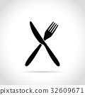 fork knife icon 32609671