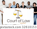 People with Illustration of justice scale rights and law 32610153