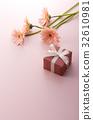 禮品盒 非洲菊 禮物 32610981