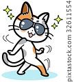 猫 猫咪 小猫 32611554