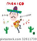 墨西哥人 墨西哥 男人 32611739