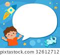 Boy with blank speech bubble universe vector. 32612712