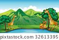 景色 风景 景观 32613395