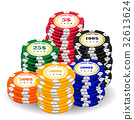 pile of a real colorful casino chips 32613624