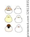 Bird message card 32613935